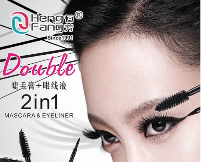 china makeup brand