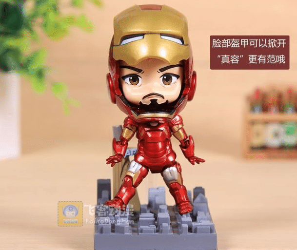 cute ironman