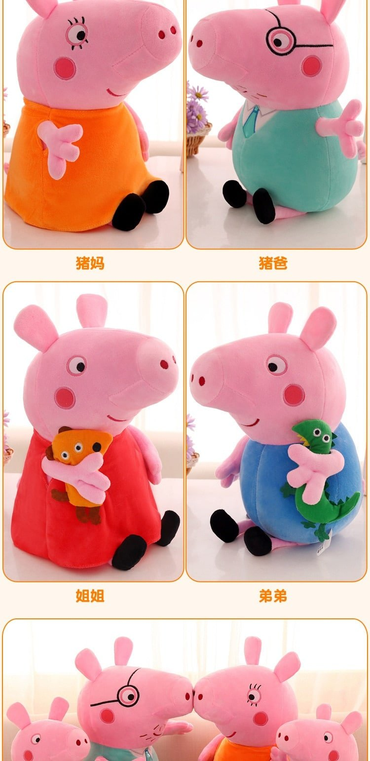 plush toy for girls
