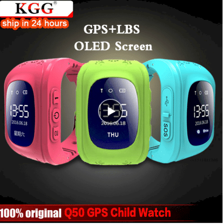 ios smartwatch for kids