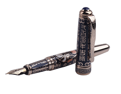 where to buy chinese fountain pen